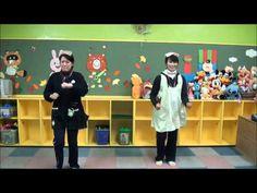幼児向けの手遊び歌|動画&歌詞付「にんじゃのたっきゅうびん」|cozre[コズレ] 子育てマガジン
