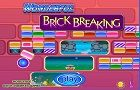 Play Wonderful Brick Breaker Online for FREE Online Every Day With Your Friends.This is Very Addicting Game For Kids And Grown Ups!!!http://www.bricks-bricks.com/file.php?f=1387