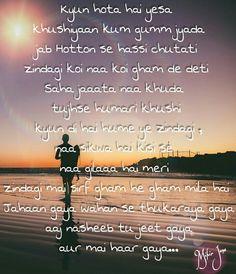 By Mihir Jena.... Mere Ehsaas Lafzo me....