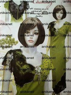 robe katifa chahinez n°12 été 2013 collection 2 ~ anikanet