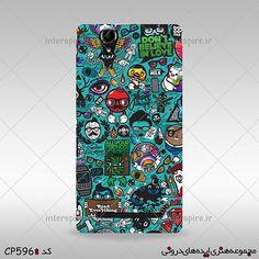 محافظ گوشی سونی اکسپریا تی2 | Sony Xperia T2 | چاپ 3بعدی | 3D | سابلیم #کاور گوشی اکسپریا #T2 با چاپ #3D به مجموعه اضافه شد. لینک: http://1o2.ir/gpqar مارا به دوستان خود معرفی کنید. @interspire