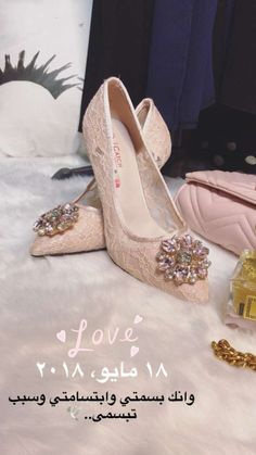 Stylo Shoes, Bride Quotes, Marriage Life, Arabic Words, Snapchat, Quotations, Notes, Women's Fashion, Thoughts
