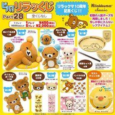 New Rilakkuma raffle prizes....Soooo Cute!