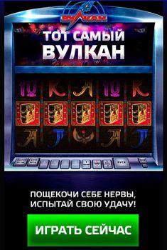 тубе игровые аппараты бесплатно и без регистрации