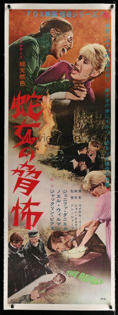 JAPANESE HORROR MOVIE POSTERS | 4j126 REPTILE linen Japanese 2p '66 Hammer snake woman horror, cool ...