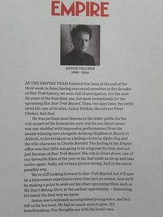 De Empire Magazine sobre Anton Yelchin.