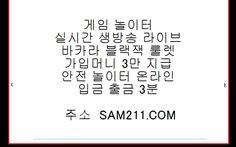 카지노바카라이기는방법\\【 LOU82。COM…