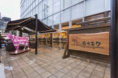 Food Spot, Kyoto, Backgrounds, Shop, Gourmet, Backdrops, Store