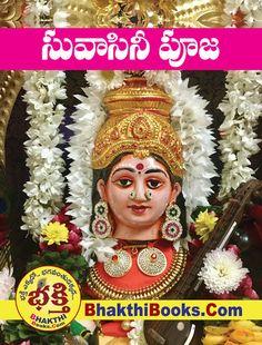 శ్రీ వినాయక వ్రతం (Set of 10 Books) Hindu Vedas, Hindu Dharma, Devotional Songs, Ganesha Art, Book Categories, Popular Books, Tantra, Telugu, Free Books