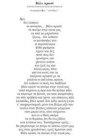 Περί ποίησης: 5 - ΖΩΓΡΑΦΙΖΟΝΤΑΣ ΜΕ ΤΙΣ ΛΕΞΕΙΣ Blog Page, Wedding Planning, Messages, Future, Sayings, Quotes, Collection, Beautiful, Quotations