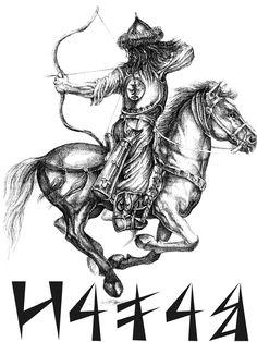 hátrafelé nyilazó magyar lovas - Google keresés