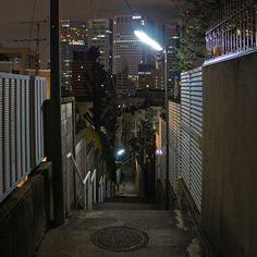 夜散歩のススメ「高輪台の長い階段」東京都港区