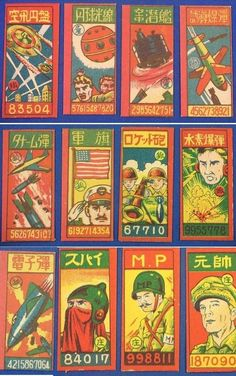 1950's Military Space Art Japanese Menko Cards vintage toy rocket flying saucer / vintage antique old art card Japan / space age nuclear age , cold war