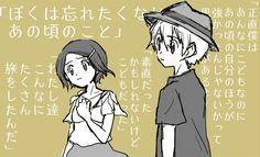 Takeru y Hikari