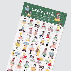 Illustration Diary Deco Sticker / 101475014 by DubuDumo on Etsy