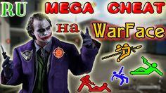 Чит на WarFace by KING420 Мега Аим и ЕСП