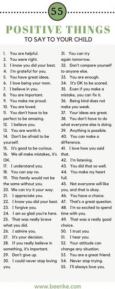 55 Positive Things To Say To Your Child As parents, the way we speak to our children is incredibly important. Words can build kids up, and they can just as easily tear them down. Check out our list of 55 positive things to say to your child on Kids And Parenting, Parenting Hacks, Parenting Classes, Parenting Plan, Peaceful Parenting, Foster Parenting, Parenting Articles, Natural Parenting, Parenting Styles