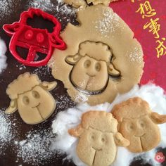 Chinese New Year 2015 the Year of the Sheep Cookie Cutter by OogiMe - Thingiverse 3d Printing Diy, 3d Printing Service, Printing Process, Homemade 3d Printer, 3d Prints, Cooking With Kids, Cookies Et Biscuits, Chinese New Year, Cookie Decorating