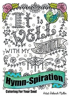 Instant Download Just BE Inspirational Art For You To Color Yoga Meditation Fun Coloring Adults