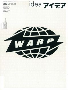 IDEA magazine, 313, 2005. Warp / 2x4 / Namaiki