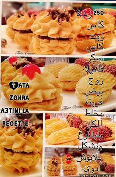 قاطو Delicious Cake Recipes, Yummy Cakes, Dessert Recipes, Arabic Sweets, Arabic Food, Eid Biscuits, Algerian Recipes, Sweets Cake, Sweet Treats