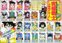 This is a list of known and official power levels in the Dragon Ball universe. All of the levels on this list are taken from the manga, anime, movies, movie pamphlets (most of which were taken from early parts of Dragon Ball Carddass), Daizenshuu guides, games, and stated mathematical calculations. After the Frieza Saga, the only power level stated by a scouter in the series is that of Future Trunks. In the 2000s, V-Jump revealed the official power levels of Cooler in his Final Form…