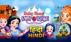 One of the best fairy tales, S Snow White and the Seven Dwarfs is now in Hindi