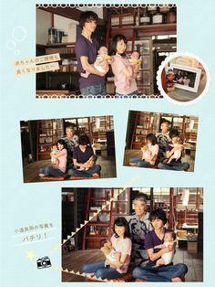 """Kento Yamazaki x Tao Tsuchiya, J Drama """"Mare"""", ongoing http://www.drama.net/mare [Eng. sub]"""