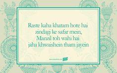 10 Beautiful Shayaris That Perfectly Sum Up The Essence Of Life Urdu Shayari Ghalib, Mirza Ghalib Shayari, Urdu Poetry Ghalib, Poetry Hindi, Iqbal Poetry, Hindi Words, Galib Shayari, Iqbal Shayari, Punjabi Poetry