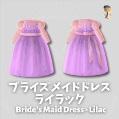 Motif Photo, New Animal Crossing, Lilac Dress, New Leaf, Cute Designs, Maid, Designer Dresses, Dress Outfits, Video Games