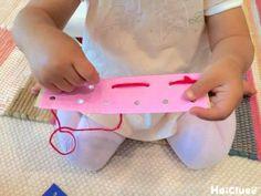 身近な材料で作る、ついつい夢中になっちゃうひも通し。 あっちに通して、こっちに通して…次はどの穴に通そうかな? アレンジ次第でいろんな楽しみ方ができそうな手作りおもちゃ。 Toddler Classroom, Diy Toys, Handmade Toys, Montessori, Preschool, Education, Kids, Young Children, Boys