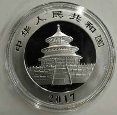 """2017 China Coin Panda """"Silver Color"""" Chinese Asia Coin Collect Commemorarative"""