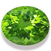 Peridot - 7.51 carats at AJS Gems