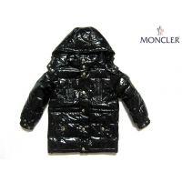 44 Best Doudoune Moncler Enfant images   Child, Cher, Pitch e94fbe9b3f5