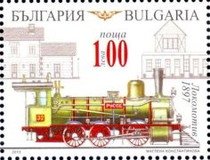 Stamp: From 1897 (Bulgaria) (Old Railway Stations and Locomotives) Mi:BG 5242