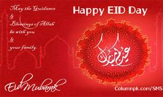 colorful eid greeting card and wishes in english facebook Eid Mubarak Facebook Status English Quotes SMS Wallpaper 2013