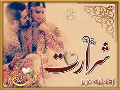 Sharart novel by Nabila Aziz complete Romantic Novels To Read, Best Romance Novels, Famous Novels, Quotes From Novels, Urdu Novels, Books To Read Online, Free Ebooks, Reading, Classic