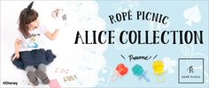 【ROPE' PICNIC KIDS】ALICE COLLECTION