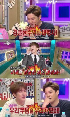 [ENG SUB] [HD] [FULL] 160504 MBC Radio Star with MC Kyuhyun, Kangin, Dana disq.us/9nxbhj