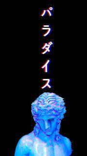 cool vaporwave iphone wallpaper Tumblr80