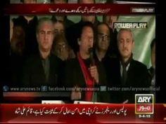 Imran Khan K Daway Aur Waday ARY News
