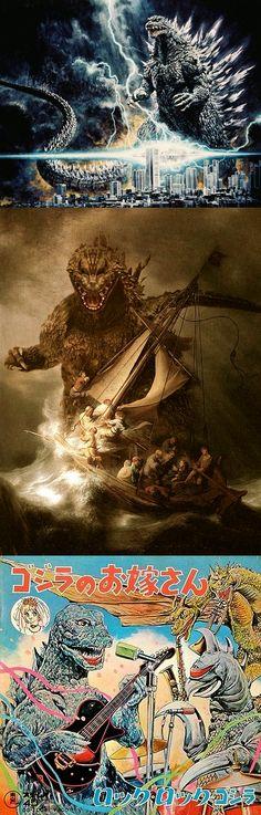 Godzilla, being awesome