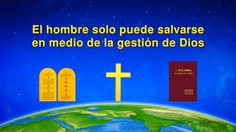 El hombre solo puede salvarse en medio de la gestión de Dios    #Iglesia #Dios #Todopoderoso #Señor #Jesús