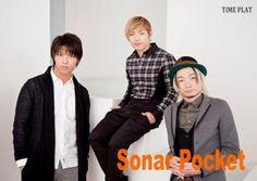 Sonar Pocket 『花』-映画「ひまわりと子犬の7日間」主題歌-・・・「世界で一番ステキな君へ」にも負けないほどgoodです!  timein.jp  http://www.timein.jp/item/show/980197397