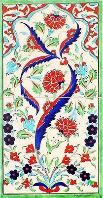 Lovely Turkish tile