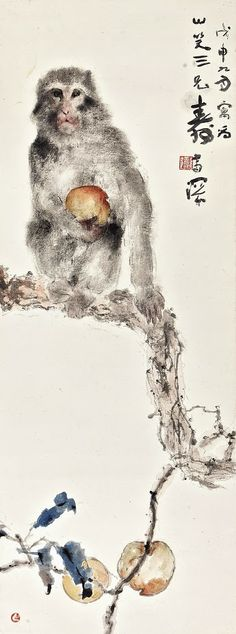 Buy online, view images and see past prices for YANG SHANSHEN Invaluable is the world's largest marketplace for art, antiques, and collectibles. Japanese Painting, Chinese Painting, Japanese Prints, Japanese Art, Monkey Illustration, Botanical Illustration, Art Chinois, Monkey Art, Art Asiatique