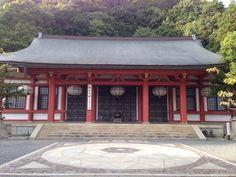Kurama Temple - Kyoto - Reviews of Kurama Temple - TripAdvisor