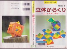 2001 tomoko fuse - Regina Schultz - Picasa Webalbums