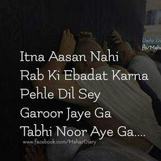 zαρяιι.. Muslim Love Quotes, True Love Quotes, Islamic Love Quotes, Islamic Inspirational Quotes, Religious Quotes, Eid Quotes, Imam Ali Quotes, Allah Quotes, Islamic Phrases