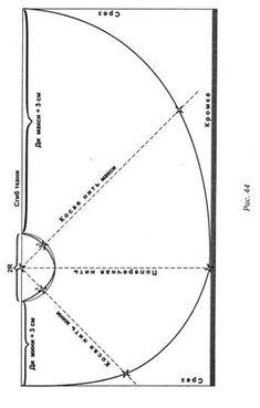 Выкройка юбки-солнце с перепадом длины (Шитье и крой) | Журнал Вдохновение Рукодельницы